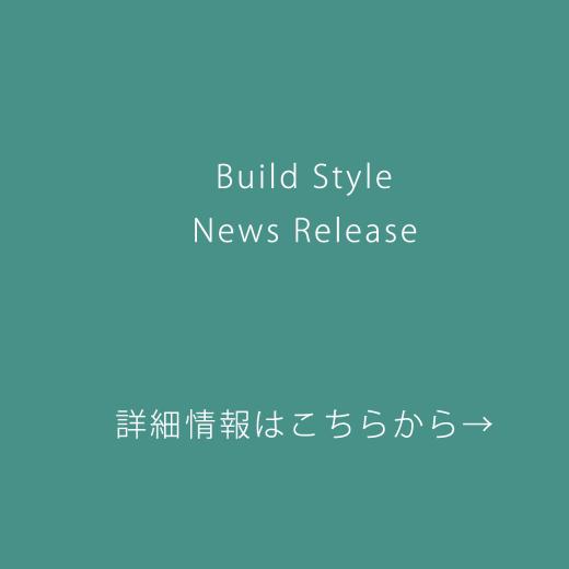 build-news-001