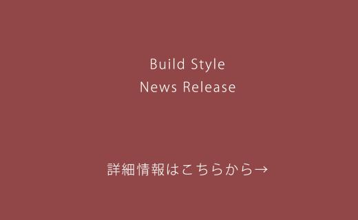 build-news-002