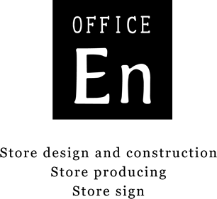 office-en-logo