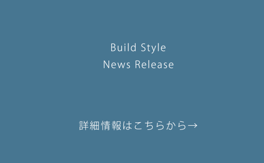 build-news-003