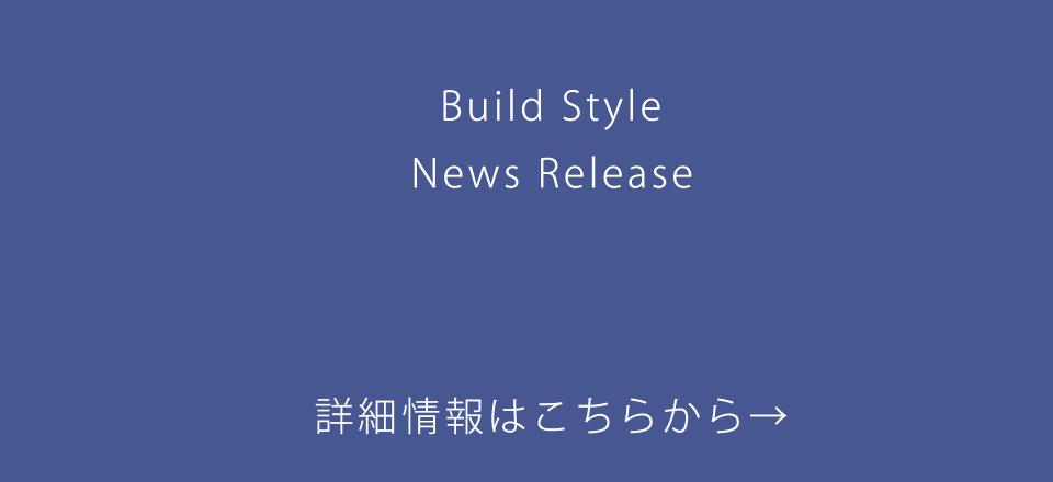 build-news-004